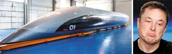 미국 HTT가 공개한 하이퍼루프 열차 '퀸테로 원' 시제품(왼쪽). 일론 머스크 테슬라 최고경영자(CEO).
