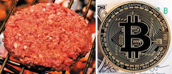 미국 임파서블버거가 개발한, 식물성 원료로 만든 햄버거 패티(왼쪽). 코드로만 존재하는 암호 화폐인 비트코인의 이미지.