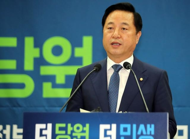 더불어민주당 김두관 의원 /조선일보DB