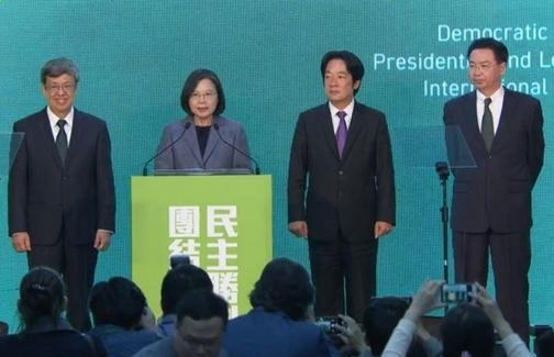 차이잉원 대만 총통이 총통 선거일인 11일 타이페이에서 기자회견을 하고 있다. /차이잉원 페이스북
