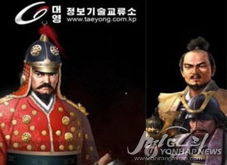 북한 대영정보기술교류소가 개발한 지능형손전화기(스마트폰)용 전략 모의 오락 '임진조국전쟁 1.0'. /메아리 홈페이지 캡처