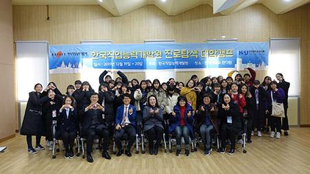 (관련 사진2) 한성대 디자인아트교육원 활동사진2