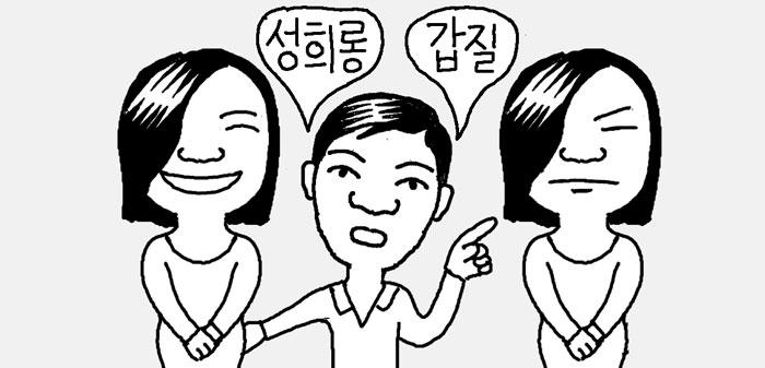 [일사일언] 친절하지 않을 자유