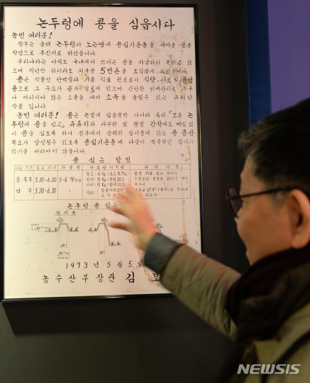 23일 전북 전주시 현대옥 전주본점(전주중화산점)에서 오상현 대표가 콩나물 박물관에 대해 설명하고 있다.