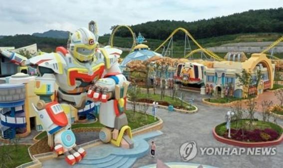 창원 마산로봇랜드 테마파크. / 연합뉴스