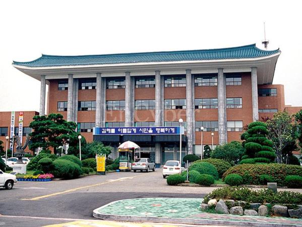 김해시청 전경 /김해시 제공