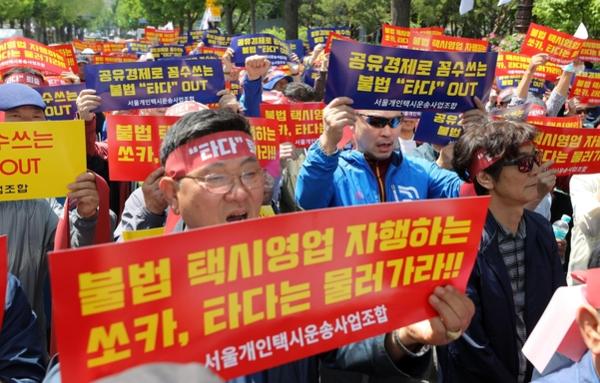 서울시개인택시운송사업조합 조합원들이 지난해 5월 9일 오전 청와대 인근에서 '타다 서비스 중단 촉구 집회'를 하고 있다. /뉴시스