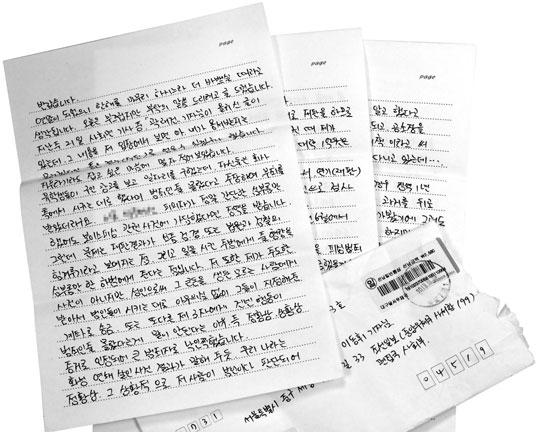 감옥에서 온 편지… 나는 이렇게 보이스피싱범이 됐다