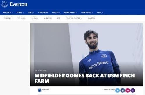 안드레 고메스의 팀 훈련장 복귀 소식을 전한 에버턴. /에버턴 홈페이지