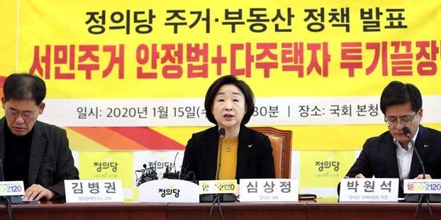 심상정 정의당 대표가 15일 서울 여의도 국회에서 총선 공약 주거·부동산 정책을 발표하고 있다. /뉴시스
