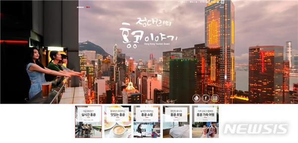 정대리의 홍콩이야기 블로그