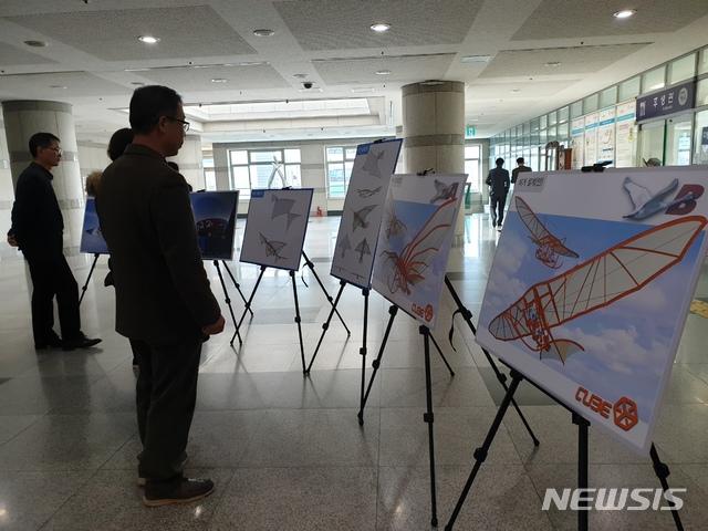 조선의 비행기 '비거' 전시회 모습