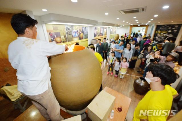 2019 울산 옹기축제