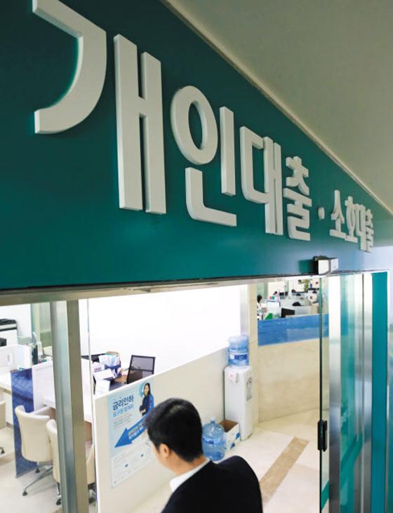 금융위원회는 시가 9억원을 넘는 고가 주택을 가진 사람들은 오는 20일부터 전세 대출을 받을 수 없다고 16일 발표했다. 사진은 이날 오후 서울의 한 은행 대출 창구에 고객이 들어서는 모습.