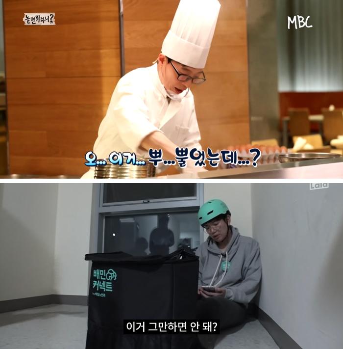 예능 '놀면 뭐하니'에서 구내식당 요리사가 돼 라면을 끓이는 유재석(위)과 유튜브 채널 '워크맨'에서 배달 기사 체험을 하다 녹초가 된 장성규(아래).