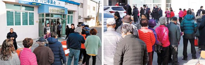 '1표라도 더…' 군위·의성 주민들의 TK 신공항 유치 투표 행렬