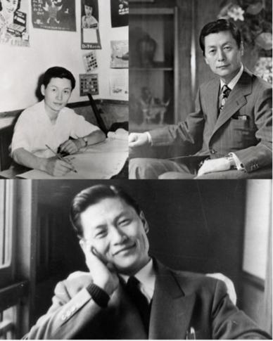 신격호 롯데명예회장의 젊은 시절 모습./롯데그룹 제공