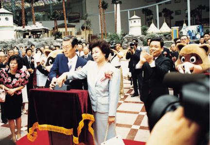 신격호 롯데명예회장이 1989년 7월12일 롯데월드 개관식에 참석한 모습./롯데그룹 제공