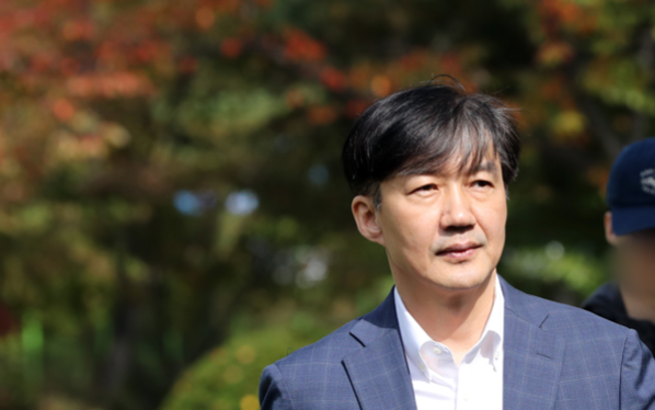 조국 전 법무장관. /연합뉴스