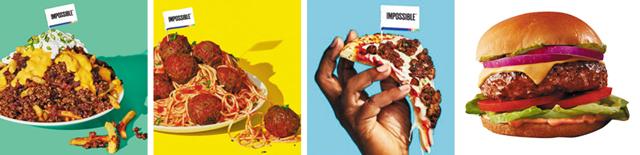 미국 대체육 제조 업체 임파서블푸즈와 비욘드미트가 식물성 고기로 만든 칠리 치즈 프라이즈와 미트볼, 피자, 햄버거(왼쪽부터). 이들은 붉은빛을 내는 식물성 헤모글로빈을 이용해 진짜 고기의 맛과 향, 육즙까지 구현했다.