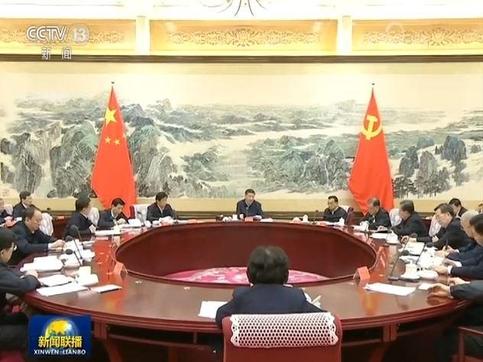 시진핑 중국 국가주석이 25일 중국 공산당 중앙정치국 상무위원회 회의를 열어 전염병 방제 전담팀 설립을 지시했다. /중국 CCTV