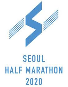 '2020 서울하프마라톤'