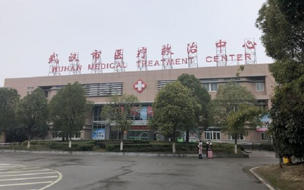 우한 폐렴 환자들이 격리 수용되어 있는 중국 후베이성 우한시의 진인탄 병원 입원 병동. /연합뉴스
