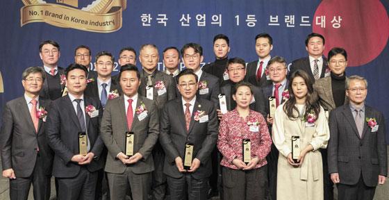 소비자 만족 높인 기업들… '한국 산업의 1등 브랜드 대상' 수상