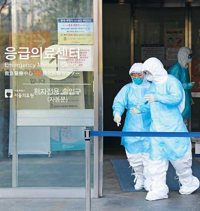 서울의료원 응급의료센터