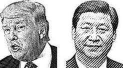 도널드 트럼프 미국 대통령과 시진핑 중국 국가주석.