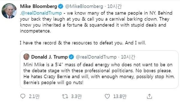 도널드 트럼프 대통령의 트윗에 마이클 블룸버그 전 뉴욕시장이 맞대응을 했다. /트위터 캡처