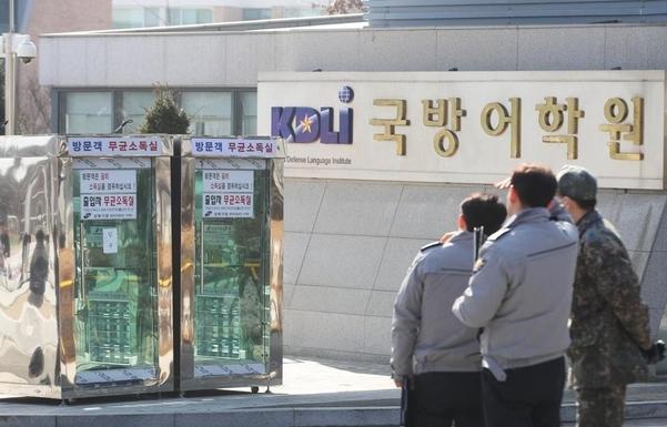 14일 경기 이천 국방어학원 입구에서 경찰과 군 관계자들이 시설을 둘러보고 있다. /연합뉴스