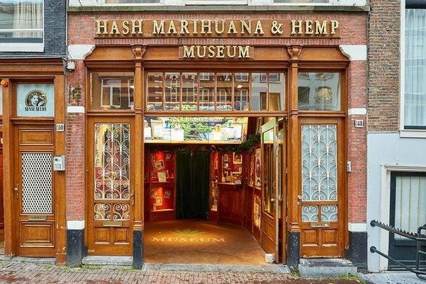 네덜란드 암스테르담의 해시 마리화나·대마 박물관.