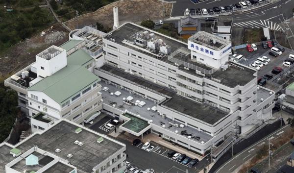 일본 와카야마(和歌山)현 유아사초(湯淺町)에 있는 사이세이카이아리다(濟生會有田) 병원. /교도통신