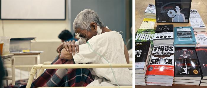 바이러스 전염병의 위험을 다룬 '판데믹: 인플루엔자와의 전쟁'(왼쪽)과 18일 서울 교보문고 광화문점에 마련된 '바이러스' 관련 서적 판매대.