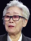 대한민국예술원 회원 이수덕 서예가