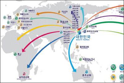 신천지는 홈페이지를 통해 중국 베이징, 칭다오, 상하이 등에서 16개 교회를 운영하고 있다고 홍보하고 있다.