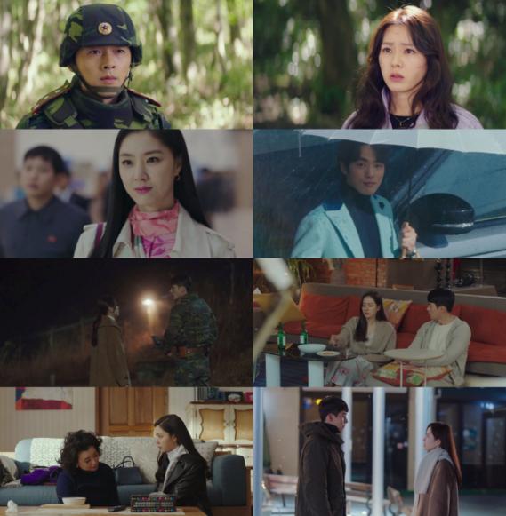 인기리에 종영한 tvN 드라마 '사랑의 불시착' 주요 장면.