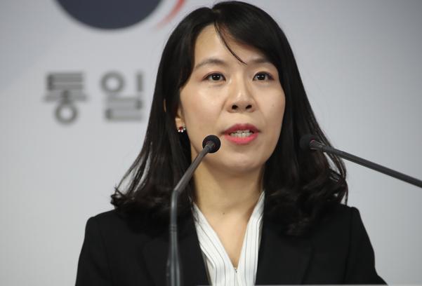 조혜실 통일부 부대변인./연합뉴스