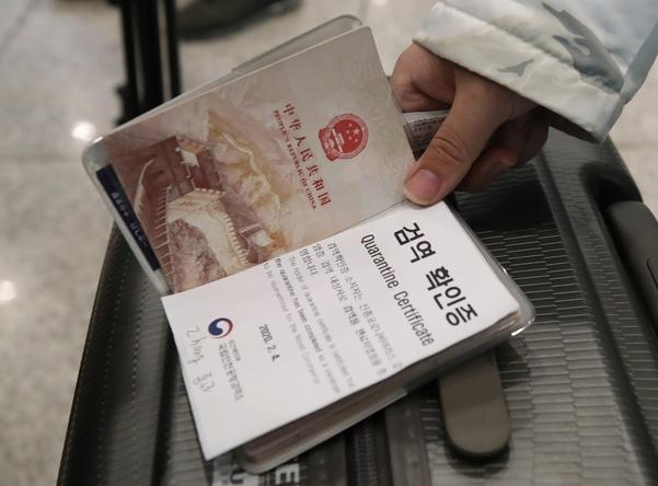 인천국제공항에 중국 전용 입국장이 설치된 4일 오후 인천국제공항에서 중국발 항공기를 타고 입국한 중국인이 검역 확인증을 보여주고 있다./연합뉴스