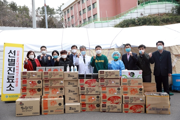 9일 울산대병원에서 시민들이 보내온 후원물품을 전달하는 행사가 열렸다. /울산대병원