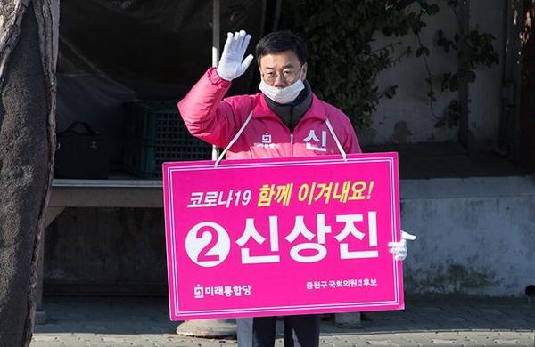 18일 오전, 미래통합당 경기 성남중원 신상진 후보가 경기 성남시 중원구 중원경찰서 앞 교차로에서 출근 인사를 하고있다./ 고운호 기자