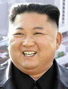 김정은 국무위원장