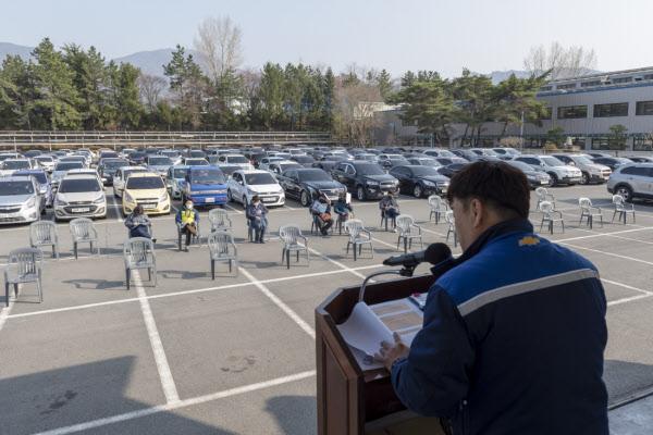 지난 22일 한국지엠새마을금고 사내 주차장에서 500여명의 회원이 자동차에 탑승한 상태로 참석(Drive Through)한 가운데 정기총회가 진행했다./한국지엠