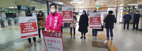 /23일 오전 서울 광진구 지하철 2호선 건대입구역에서 대진연 소속원들이 통합당 오세훈 후보를 둘러싸며 선거운동을 방해하고 있다./오세훈 페이스북