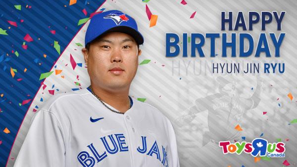 토론토가 공식 트위터에 올린 류현진 생일 축하 메시지./토론토 공식 트위터
