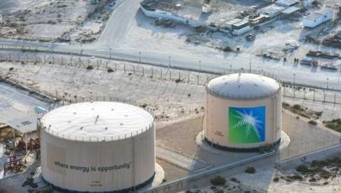 사우디아라비아 국영석유사 아람코의 석유 시설. /EPA 연합뉴스