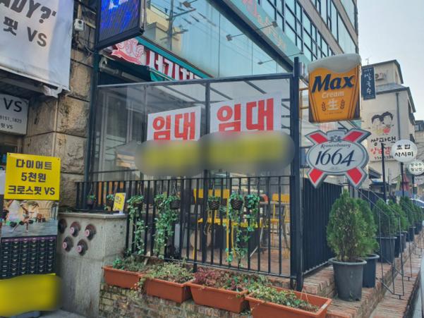 24일 오후 서울 서대문구 신촌의 한 상가에 '임대'라고 쓰인 현수막이 걸려 있다. /정민하 기자