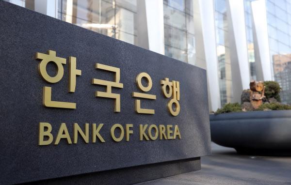 한국은행이 26일 무제한 환매조건부채권(RP) 매입 조치 등을 발표했다./연합뉴스
