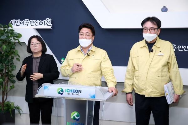 엄태준 이천시장(가운데)이 26일 경기도의 재난기본소득 10만원에 추가로 15만원을 지급하겠다고 밝히는 기자회견을 갖고 있다. /이천시 제공